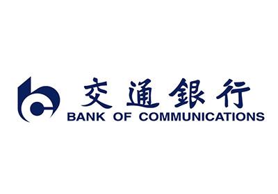 伊默合作-交通银行