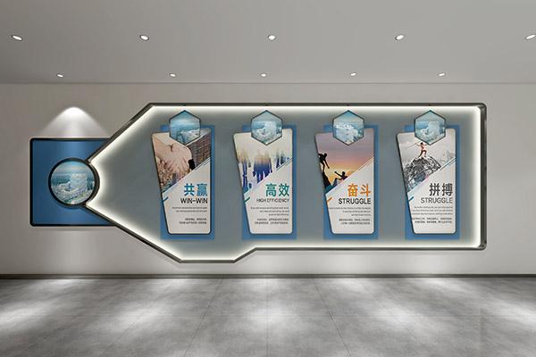 济南办公室福建11选5助手设计走廊的技巧有哪些?